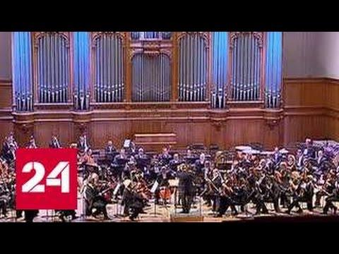 """В Москве пройдет очередная """"Ночь музыки"""""""