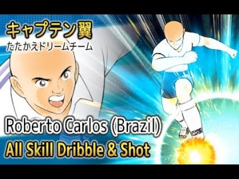 Captain Tsubasa Dream Team - Roberto Carlos (Full Skill)