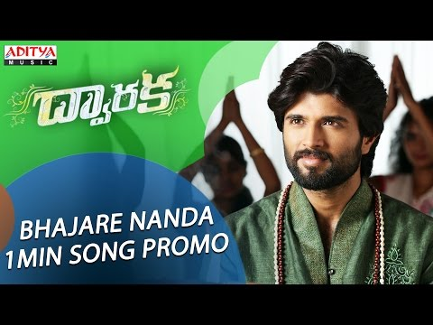 Bhajare Nanda 1 Min Song Promo | Dwaraka Video Songs | Vijay Devarakonda, Pooja Jhaveri | Saikarthic