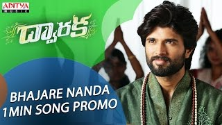 Download Hindi Video Songs - Bhajare Nanda 1 Min Song Promo | Dwaraka Video Songs | Vijay Devarakonda, Pooja Jhaveri | Saikarthic