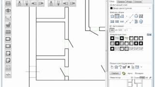 Creating a building plan in Delta/Digitals
