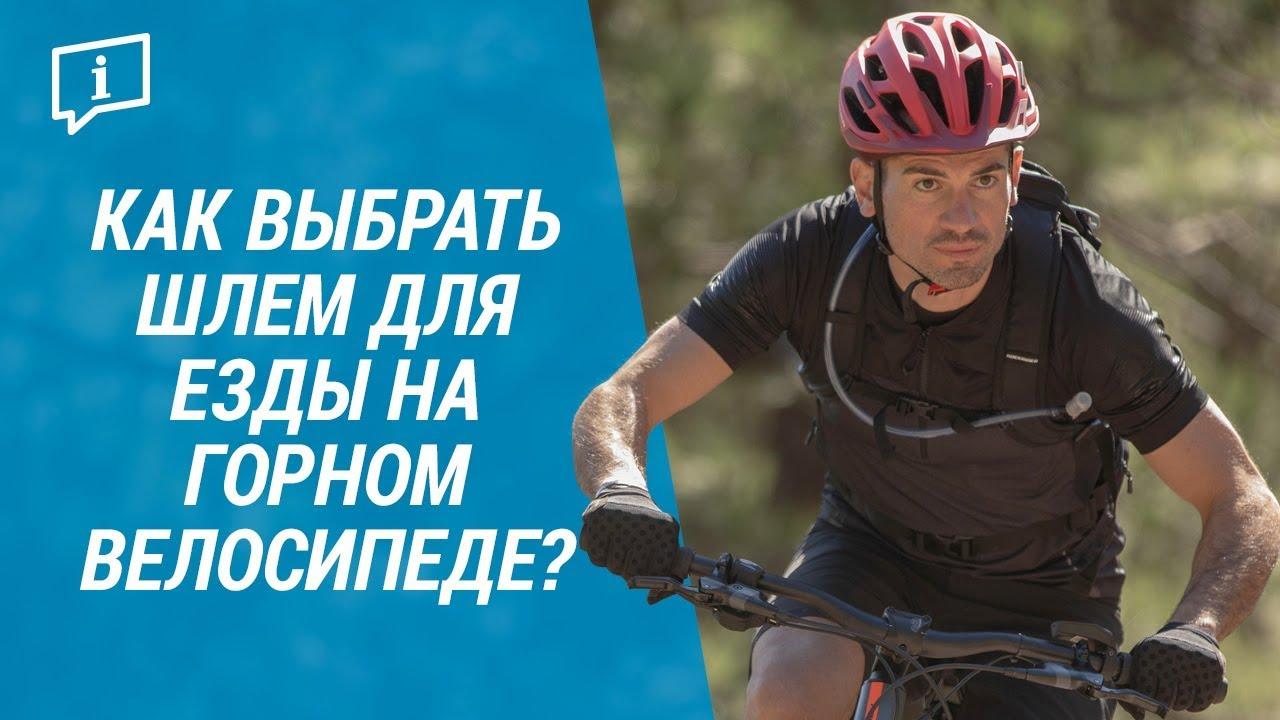Велосипед, купить велосипед, велосипеды стелс, детские велосипеды,. Очки для плавания, купальники, обувь, горные лыжи, шлем и маску можно у нас.