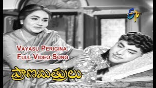 Vayasu Perigina Full Video Song | Prana Mithrulu | ANR | Savitri | Jaggayya | ETV Cinema