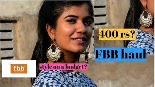 FBB Kurtis for 400? Fashion Big Bazar HAUL  Ethnic wear lookbook,College wear, Casual wear kurtis 