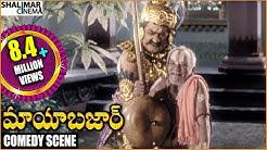 Mayabazar Movie || S.V. Ranga Rao Hilarious Comedy Scene || NTR, Savitri || Shalimarcinema