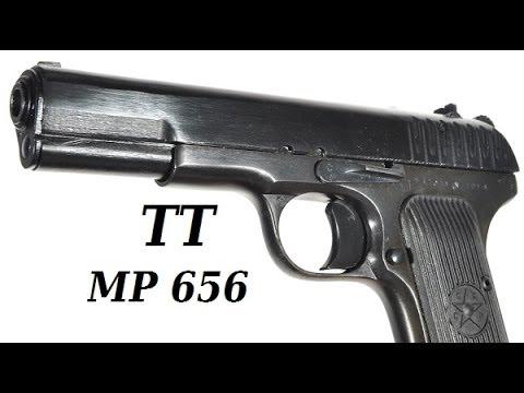Тюнинг Мр-656 ТТ - YouTube