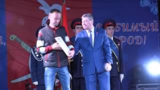 День города Морозовска 2017