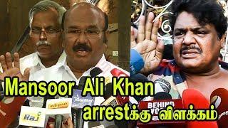 வன்முறையை தூண்டினால் Police கைது செய்யும்  Mansoor Ali Khan arrestக்கு விளக்கம் தந்த Jayakumar