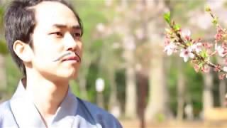 やっぱりロマンティックが止まらない!?西村ヒロチョ最新作!「本能寺のラブソング」
