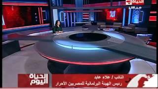 علاء عابد:  الحكومة ماتت إكلينيكيًّا وسنضعها على جهاز التنفس لمدة شهر أو شهرين (فيديو)