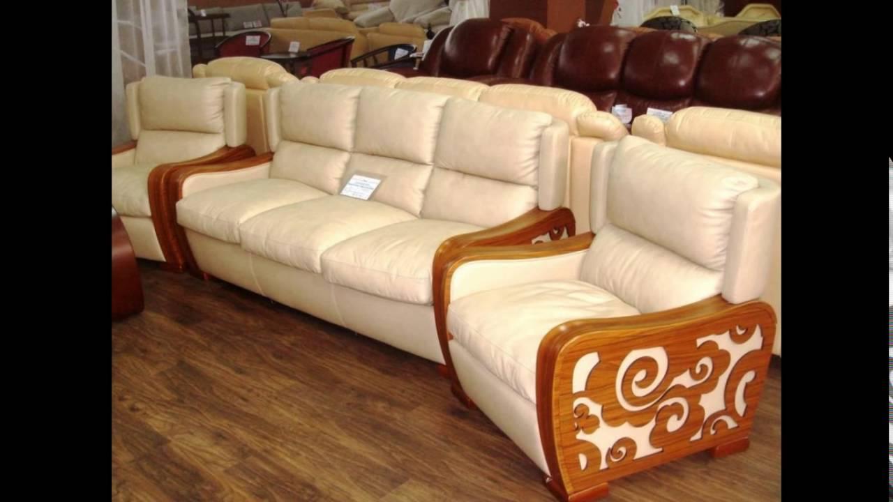 Диван модерн Киев купить недорого, распродажа, диваны и кресла в .