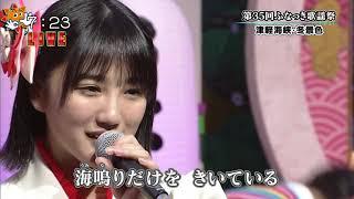 船木結 放送日 2019.02.05.