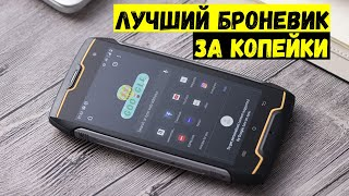 Очень дешевый смартфон из Китая Cubot King Kong CS. Новинка!