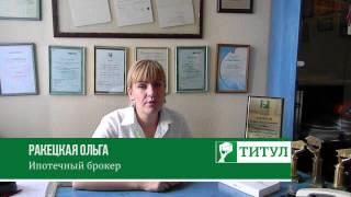 видео Ипотечная программа «Победа над формальностями » от банка «ВТБ» в Москве