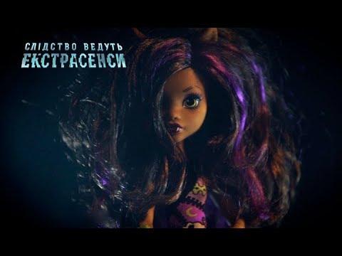 Черная кукла – Следствие ведут экстрасенсы 2019. Выпуск 21 от 04.03.2019
