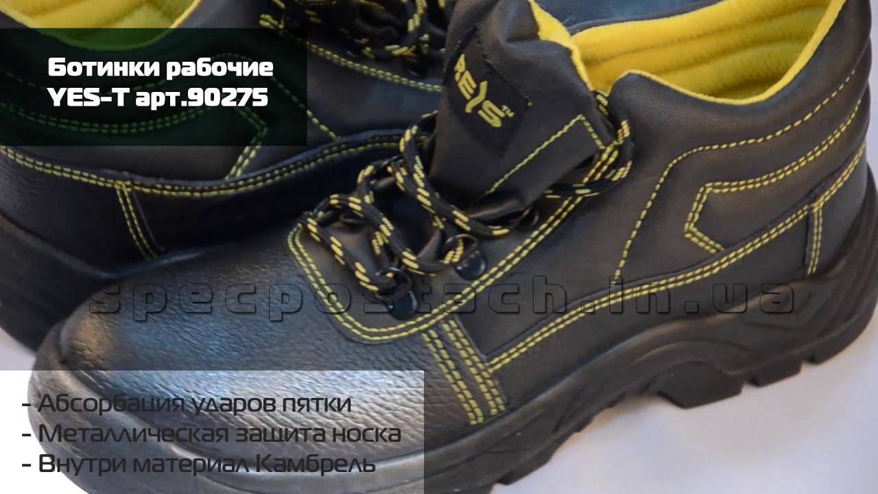 Зимние ботинки Salomon Tundra - YouTube