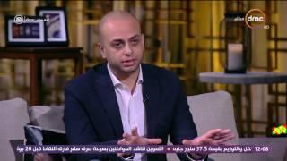 مساء dmc - الكاتب والروائي أحمد مراد وعرض بعض قضايا فيلم
