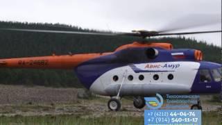 Вертолетные грузоперевозки в Хабаровске(, 2014-12-30T11:27:52.000Z)