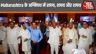 Maharashtra के अग्निपथ में शपथ, शपथ और शपथ | सभी ने हाथ उठाकर खायी सौगंध