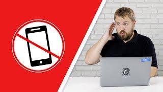 Черный реестр IMEI в России - прощай серый рынок и дешевый iPhone