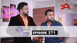 Neela Pabalu   Episode 271   27th May 2019   Sirasa TV Thumbnail