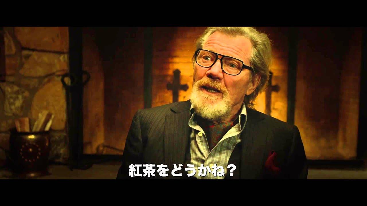 画像: 映画『Mr.タスク』予告編 youtu.be
