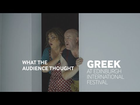 Greek 2017: What the audience thought