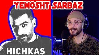 HICHKAS - YE MOSHT SARBAZ Reaction ANALIZ -آنالیز و ری اکشن به ترک یه مشت سرباز از هیچکس