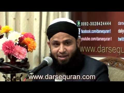 Anas Younus Naat 1   Qaseeda Burdah