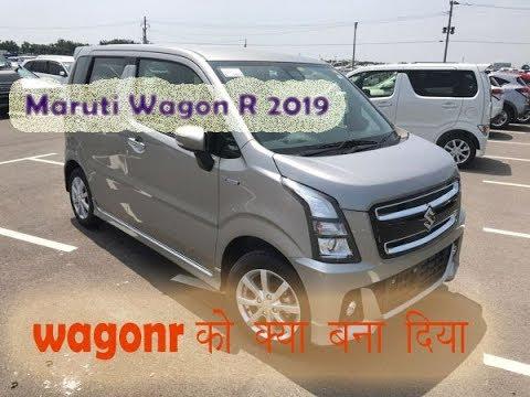 Maruti Suzuki Wagon R 2019 India | Walkaround