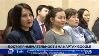 Старые казахстанские фильмы будут доступны в цифровом формате