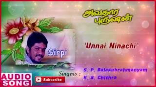 Unnai Ninaichu Song   Avathara Purushan Tamil Movie Songs   Ranjith   Anand   Sirpy   Music Master