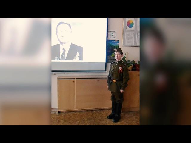 Изображение предпросмотра прочтения – МаксимБогачев читает произведение «Мой прадедушка был на войне» ЕленыАлександровнойНикифоровой