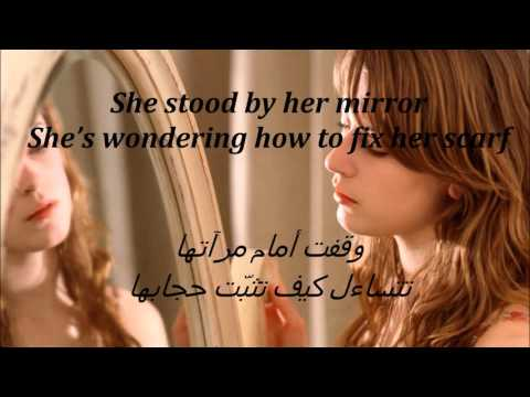 Harris J   love who you are   Lyrics  مترجمة