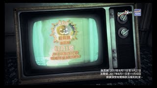 2017 AEON 海洋公園 哈囉喂會員同樂日 thumbnail