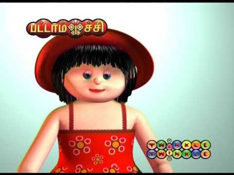 Pattamboochi Tamil Nursery Rhymes & kids songs | Tamil ...