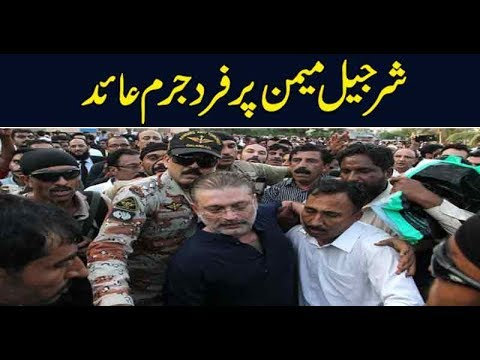 Sharjeel Memon Indicted In Corruption References Case
