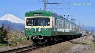 伊豆箱根鉄道 チョコレート色の機関車がチョコっと運行 2020年2月11日