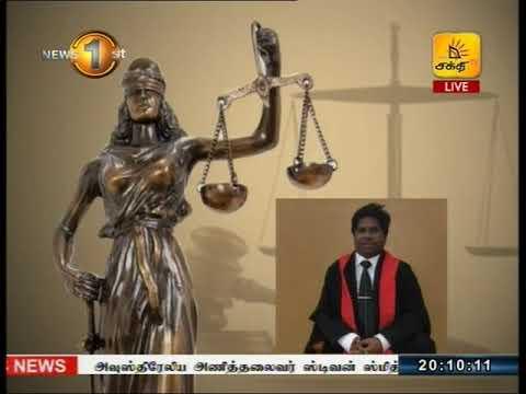 News 1st: Prime Time Tamil News - 8 PM   (06-01-2018)