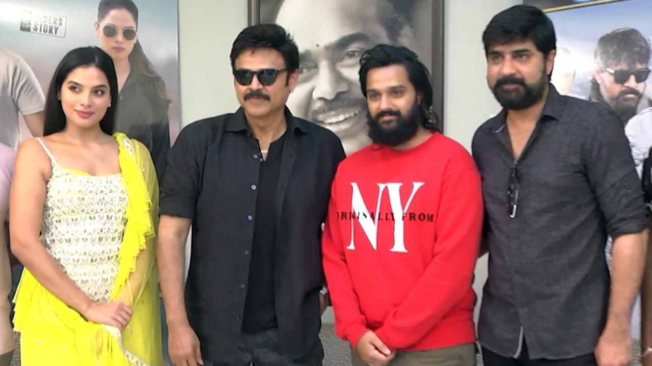 Download Idhe Maa Katha Movie Teaser Launch By Victory Venkatesh   TFPC