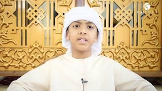 Beautiful Recitation of the last part of Surah Al Hashr by Muhammad Abdullah Al Hasany