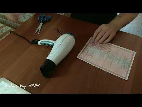 Как снять ламинацию с документов в домашних условиях. Бесплатно.