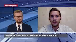Створили серйозний майданчик, – Саакян про Кримську платформу
