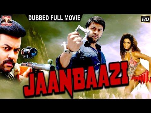 Jaanbaazi l 2016 l South Indian Movie...