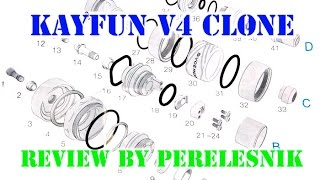 краткий обзор клона Кайфун 4 (Kayfun V4)