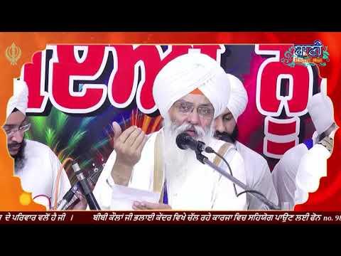 Must-Listen-Shrishti-Di-Chadar-Bhagti-Lehar-Bhai-Guriqbal-Singh-Ji-Bibi-Kaulan-Ji-Baani-Ne