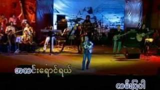 Kaung Kin Yae Ah Linn - Zaw Win Htut