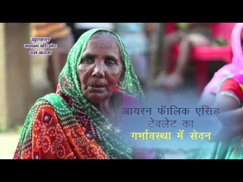 UNICEF - Integrated Child Protection Scheme (ICPS) एक नई सुबह की ओर