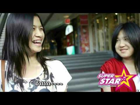 SuperStar คาราโอเกะออนไลน์ครั้งแรกของไทย