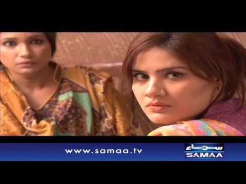 Ghar ka ajeeb mahol - Interrogation - 28 Nov 2015